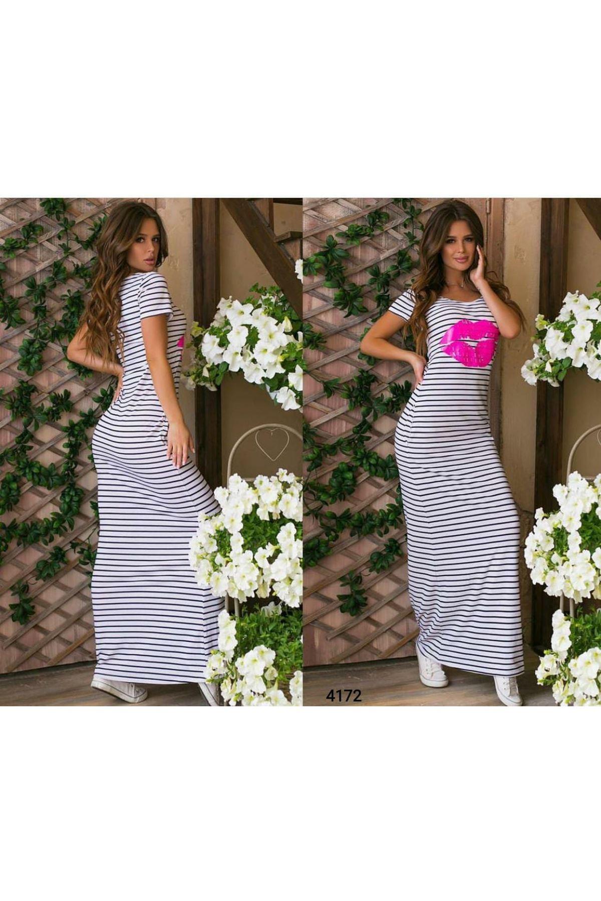 Kiss Baskılı Çizgili Elbise - Beyaz
