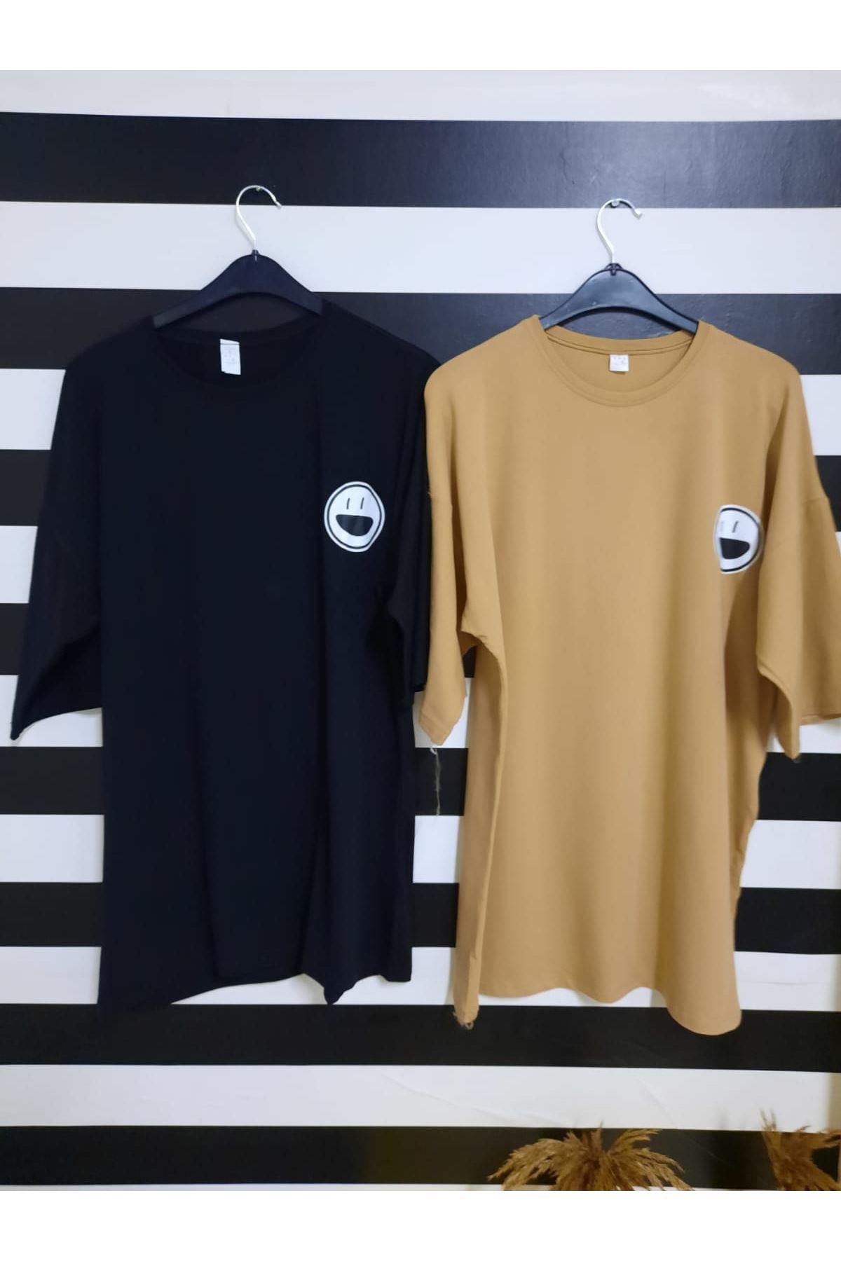 Emoji Baskılı Oversize T-shirt - BEJ